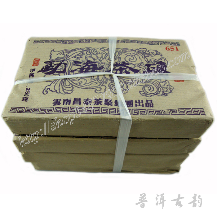 Freeshipping 651 Yi chang Hao 2006YR Menghai Pu er raw tea brick tea Changtai 250g brick