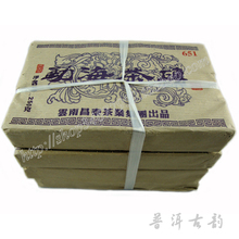 Freeshipping Yi -chang Hao 2006YR  Menghai Pu'er raw tea brick tea Changtai 250 g brick bargain tea