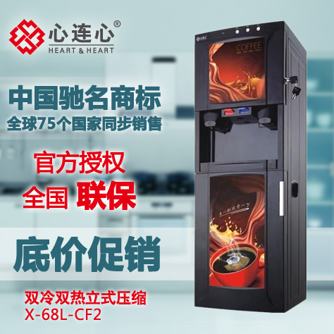 Mattoon x-68l-cf2 coffee dispenser box coffee machine double vertical compression