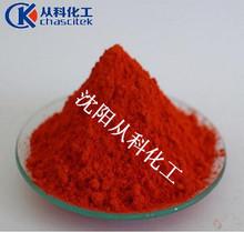 Fluorescein reagent China(China (Mainland))