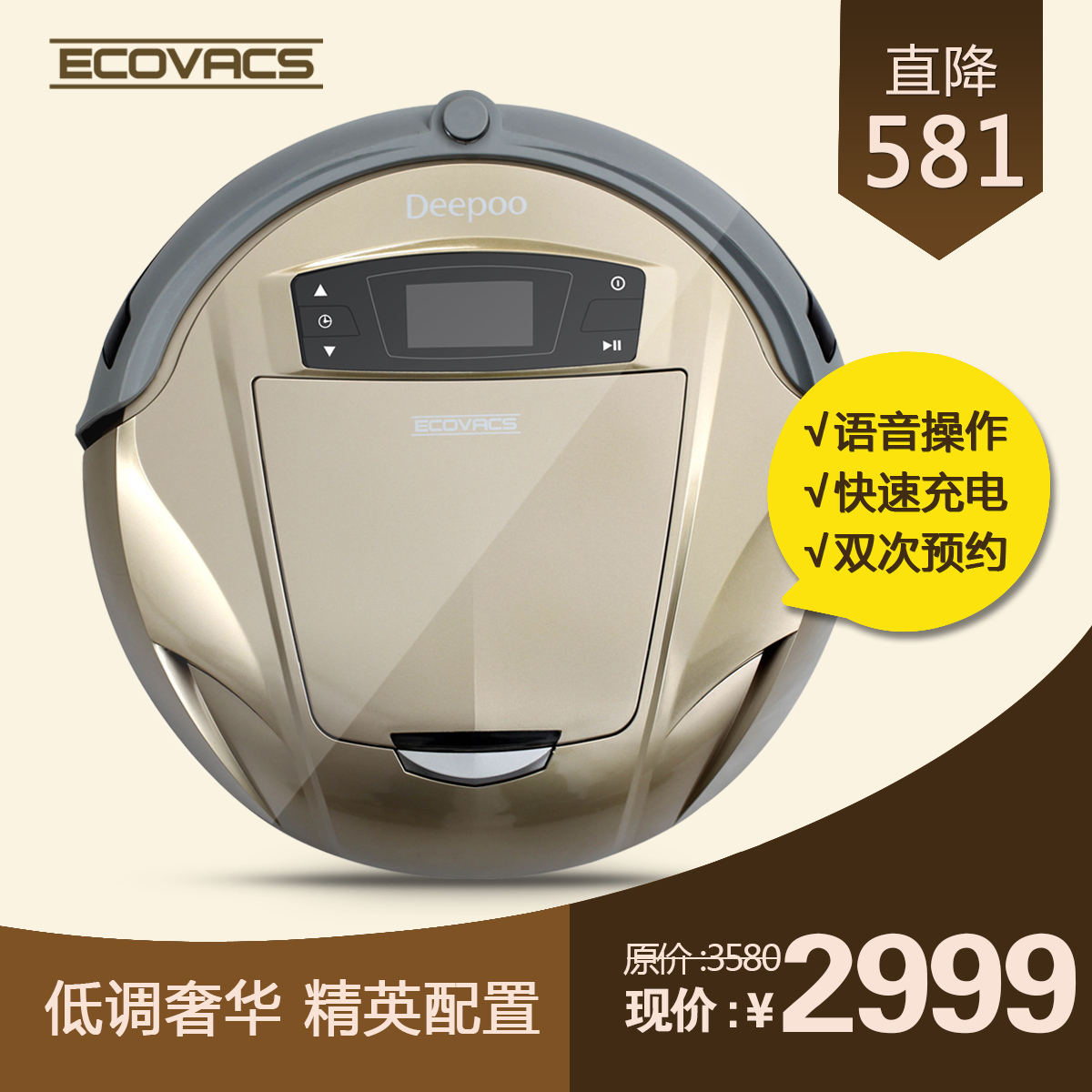 Ranunculaceae worsley 720cp household intelligent fully-automatic sweeper robot vacuum cleaner sweeper