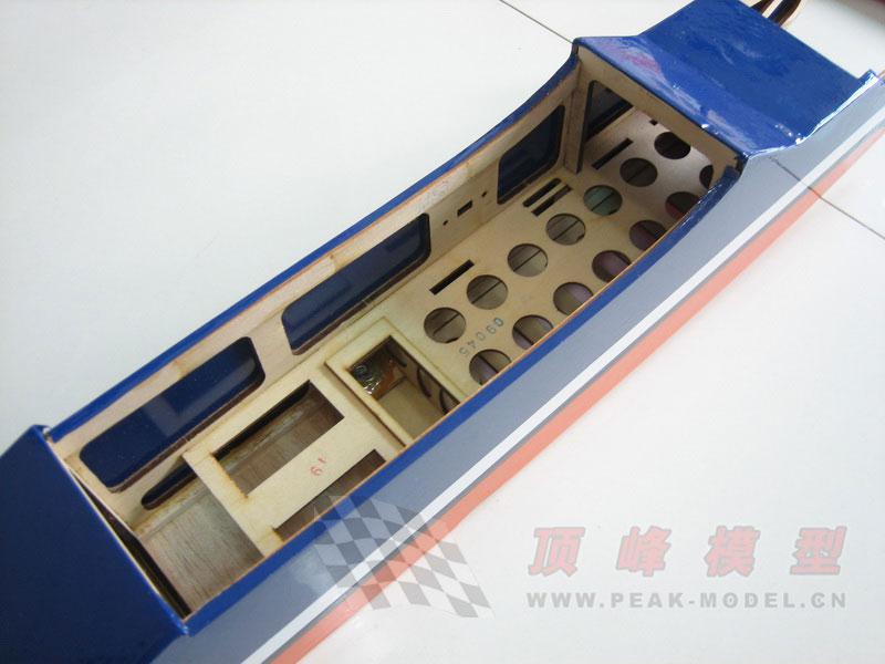 Peakmodel 20 Fixed Wing Plane Frame Kit Hybrid Electric & Fuel Training Plane RC Drone