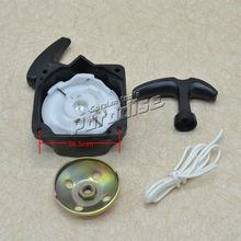33CC 52CC 43CC cortador de cepillo de acero con polea placa manija del arrancador y cuerda de arranque de 3.0 mm * 90 cm
