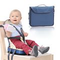 1 pc baby car seat backpack Seat Belt Bag Baby Chair Belt Baby Wrap Sling Hip