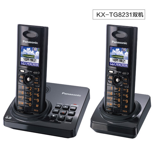 Free Shipping KX TG 8231 Digital Cordless Home Phone Full-color LCD display Dual HandSet Wireless Home Telephone(China (Mainland))