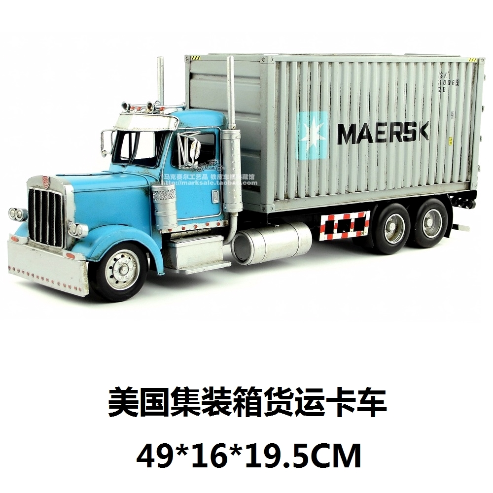 Hot Classic Retro American Container Trucks Model Iron Craft Best Business Gift Home Bar Decoration(China (Mainland))