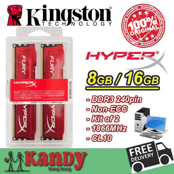 Kingston Hyperx desktop memory RAM DDR3 8GB 16GB 1866 MHz PC3 15000 Non ECC 240 Pin DIMM memoria ram computer computador pc ram(China (Mainland))