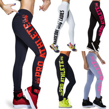 Autumn Fashion Ladies Side Skull Letter Print Jeans Hip Exercise Yoga Leggings Tide 2015 Women Outdoor Gym Sports Wear Briefs