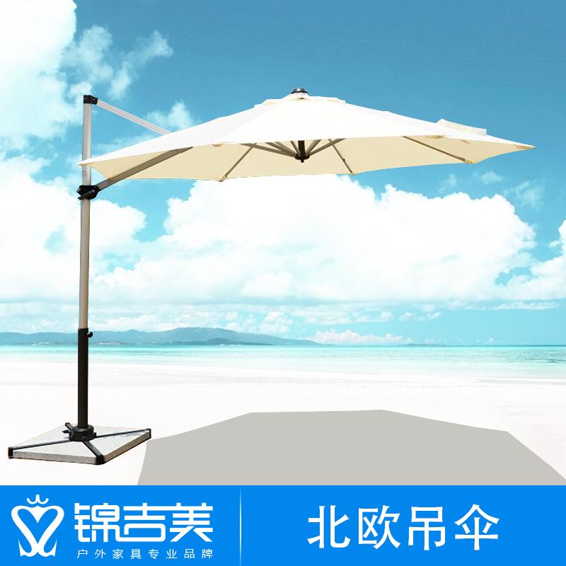 Outdoor parasol umbrella beach folding circular patio booth hanging Nordic<br><br>Aliexpress
