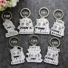 7pcs Funny Japanese Animation Personality Coaplay Kantai Collection acrylic Keychain Collection Chaveiros