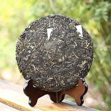 J TEA Free Shipping Cai Cheng 2015 Spring Old Tea Trees In Yunnan Pu er Tea