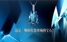 #Decent Luxury# Luxury Women Rhinestone Necklaces Noble London Blue Topaz Bridal Statement Jewelry Sterling Silver Bijoux TN001(China (Mainland))