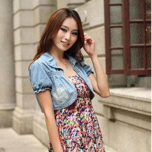 Short leathet jackets - ChinaPrices.net
