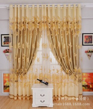 High Quality Cutout Carved Embroidered yellow tulle Curtain Window Curtain for Living Room bedroom curtains(China (Mainland))