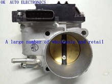 wholesale throttle body