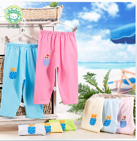 Free shipping Children pants girls boys sport full length pants spring autumn boys clothing baby trousers kids casual pants(China (Mainland))