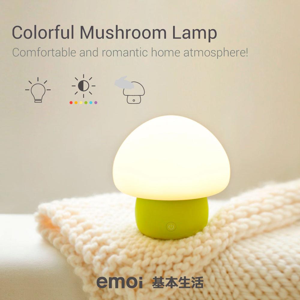 Original Emoi Multicolor Multifunction Portable Mushroom Led Lamp Night Lights, Child Bedroom Table Night Light Touch Sensor(China (Mainland))