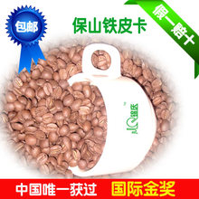 2015 Real Redutores De Medidas Buy Tea Tablet Blue Mountain Coffee Mainland Yunnan Baoshan Arabica Beans