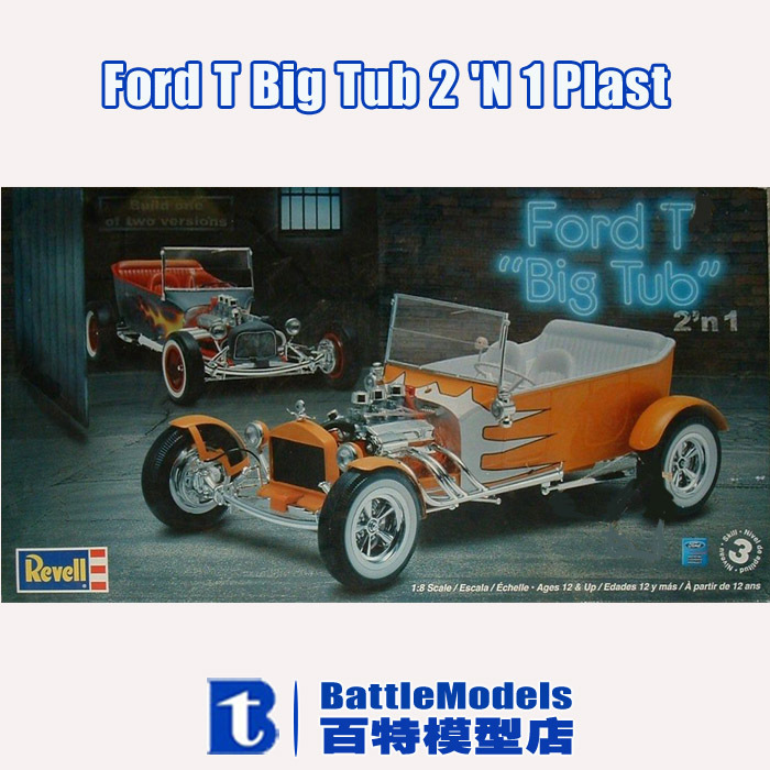 Revell MODEL 1/8 SCALE military models #85-2622 Ford T Big Tub 2 'N 1 Plast plastic model kit(China (Mainland))