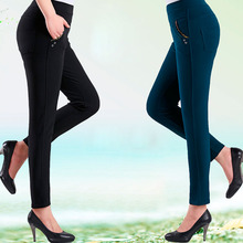 new fashion women long pants mother clothing autumn spring trousers casual plus size legging Pencil Pants(China (Mainland))