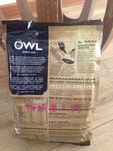 The owl charcoal roasted coffee 3 one white coffee hazelnut taste 600 g free shipping