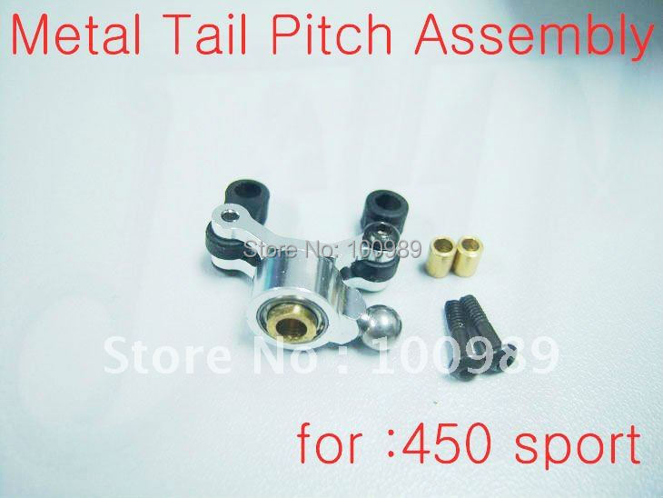 F00613 TL1200 1 set  Metal Tail Pitch Assembly CNC for  Trex 450 sport V3 RC Heli + Free shipping<br><br>Aliexpress