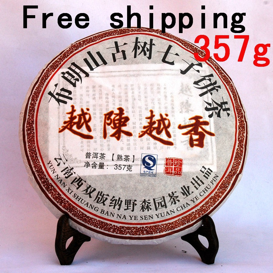 Free shipping The more Chen Yuexiang puerh pu er tea 357g puer Loss promotion Beauty slimming