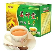 Free shipping! NEW 2014 HOT! Green Slimming Coffee instant / Green Ginger / Honey And Ginger /Health Care Tea