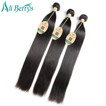 Ali Berrys Straight Malaysia Remy Hair 8-28 Inch Natural Clolor 100% Human Hair Bundles Extensions Free Shipping(China (Mainland))