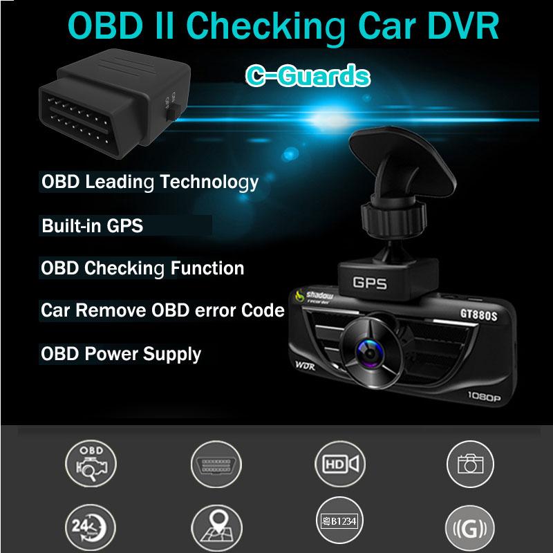 Full HD 1080P 2.7 inch Car DVR Vehicle Video recorder Camera OBD checking Dash Cam GPS tracking Novatek 96650 Car Black box(China (Mainland))