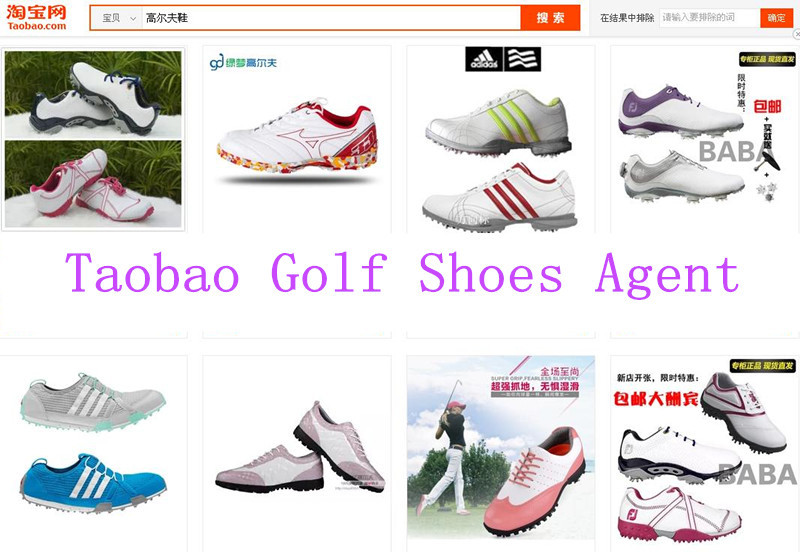 1% to 5% China Best Taobao Golf Shoes Agent Wanted(China (Mainland))