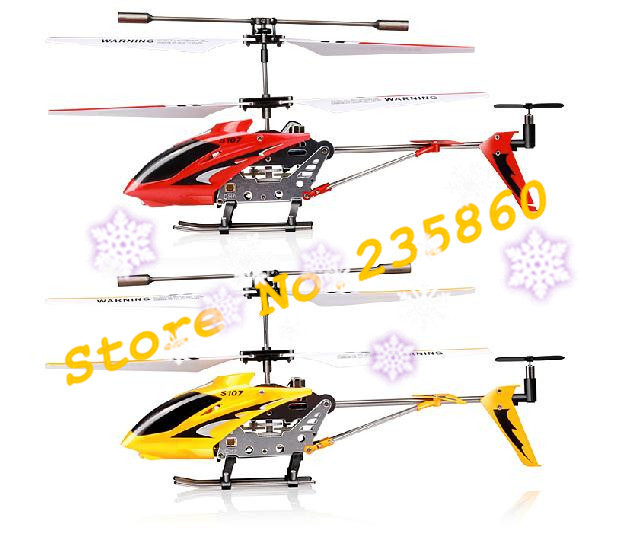 SYMA s107 S107G mini metal 3.5CH RC helicopter model toys with gyro(China (Mainland))