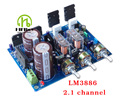 LM3886 amplifier 2 1 Channel Hifi mono audio amplifier lm3886