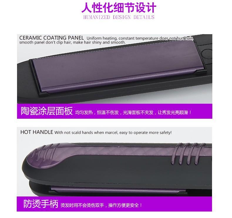 Утюжок для выпрямления волос Qihe