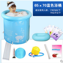 65x70cm Thick folding tub,inflatable bathtub without cover,adult bath pool,children tub(China (Mainland))