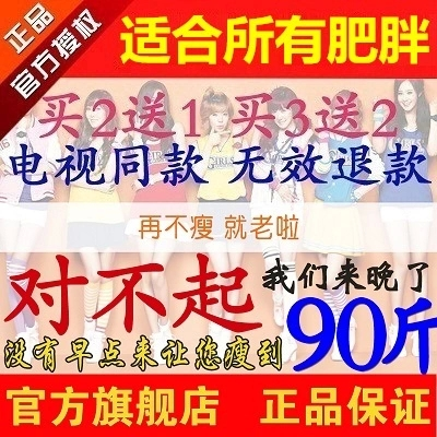 teacher fast thin method 6 six drop fast thin soup fat doctor six drop thin release oil soup official website quality<br><br>Aliexpress