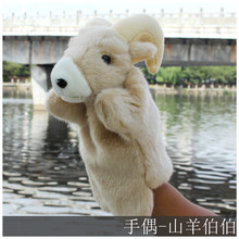 Candice guo! plush toy animal hand puppet cute goat baby placate toy telling story birthday gift 1pc (China (Mainland))
