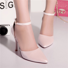 Big Size 41 42 Ladies Pumps Pointed Toe Tow Piece Office Stiletto High Heels Female Candy Color Beige Shoes 0D9-0C(China (Mainland))
