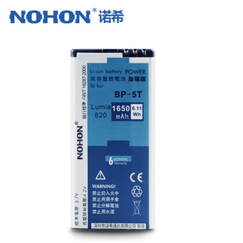 100% Original Nohon Battery BP 5T For Nokia Lumia 820 Arrow RM-878 Lumia 820T High Capacity 1650mAh Replacement Batteries(China (Mainland))
