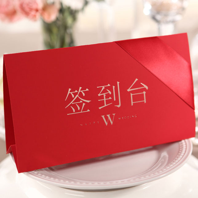 Non-Personalized Chinese Classic Red Cards of Desk Signs with Elegante Ribbon For Wedding Reception Decoration Free Shipping(China (Mainland))