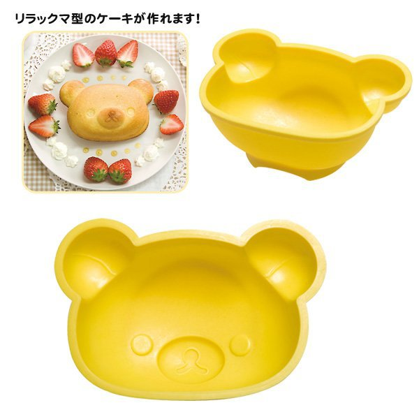 New! 10pcs Big Size 6 inch carton Rilakkuma bear silicone cake mould/pudding and jelly /ice cream mold/promotinal gift(China (Mainland))