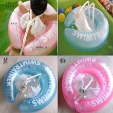 Плавать круг кольца купальники
