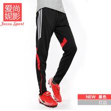 Men Sports pants Trousers Running Soccer Training pants Pantalon homme Sweat pants for men