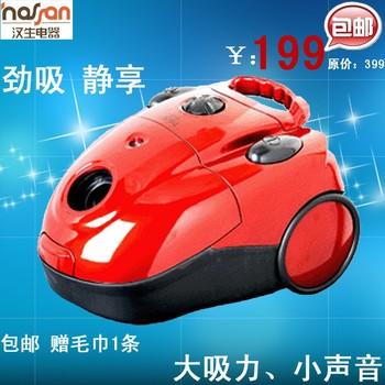 Xanthan household horizontal vacuum cleaner quieten hs-209-a multifunctional mites