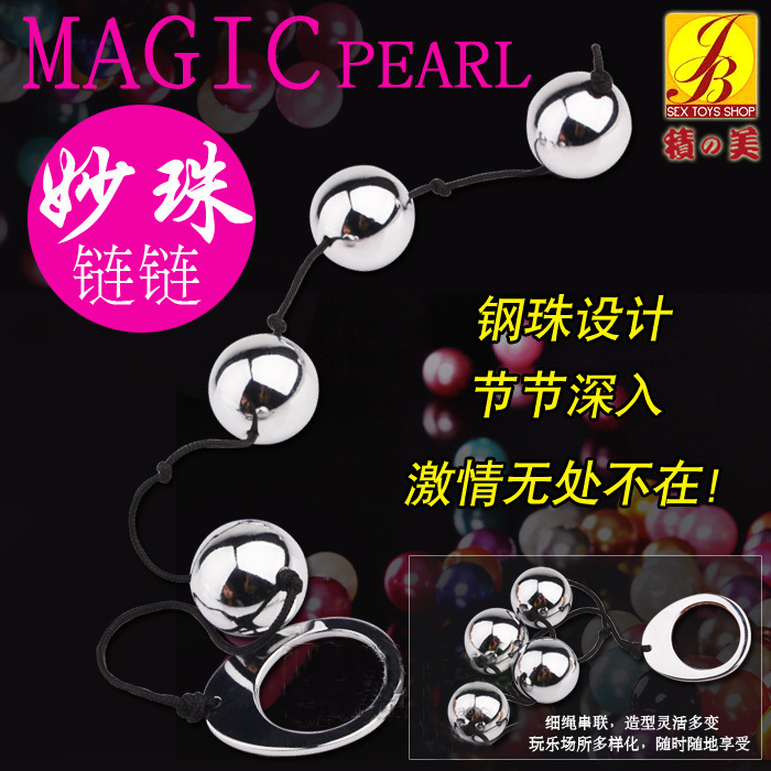 2014 New Special Offer Free Shipping,magic Stainless Steel Anal Chain Beads And Balls,butt Plug,anal Sex Toys,adult Products(China (Mainland))