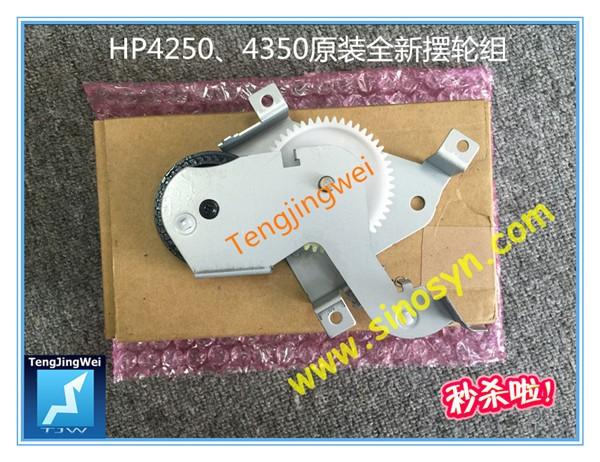HP4350__