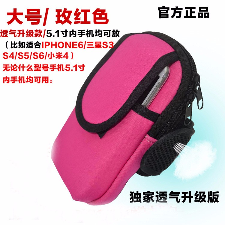 Mobile Phone Armband Case on Hand Function Sports Holder for Iphone Armband with Headphone Hole Profession Gym Breathable Bag