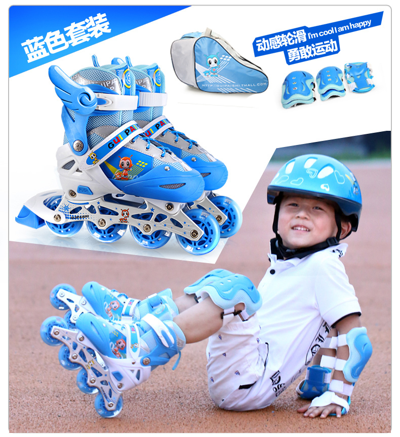 Genuine adjustable skates Children Guipai official skate skates whole suit flash skate shoes for men and women(China (Mainland))