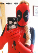Movie Coser-5 High Quality Spandex Rubber Coating Cosplay Zentai Costume Custom Made Unisex