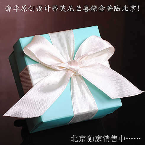 Wedding Favor Bags With Ribbon : ... Fashional Tiffany Wedding Gift Candy Bags Free White Ribbon Hot Sale